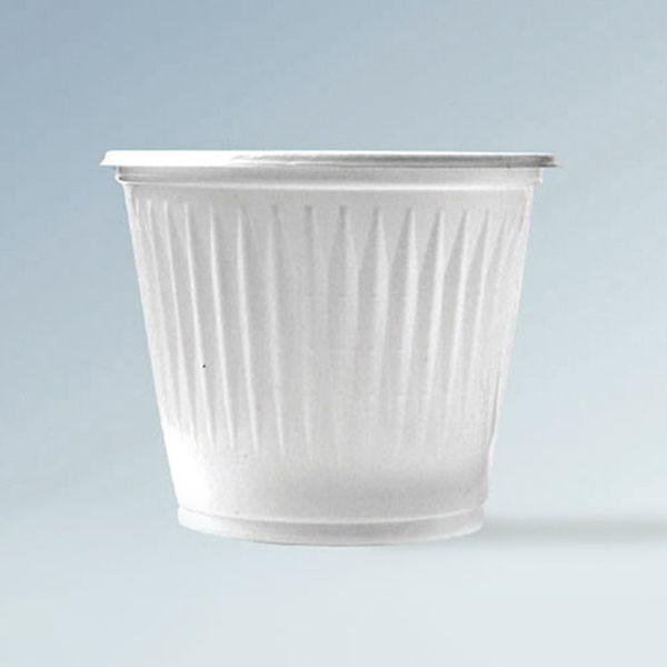 Copo Descartável para Café 50ml Branco com 5.000 Unidades Kerocopo